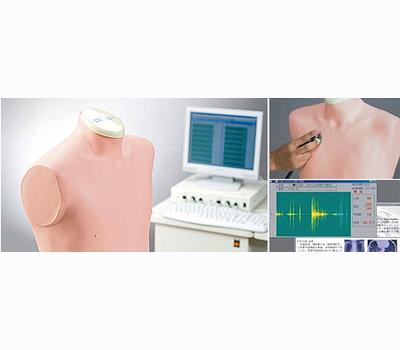 Lung Sound Auscultation Trainer